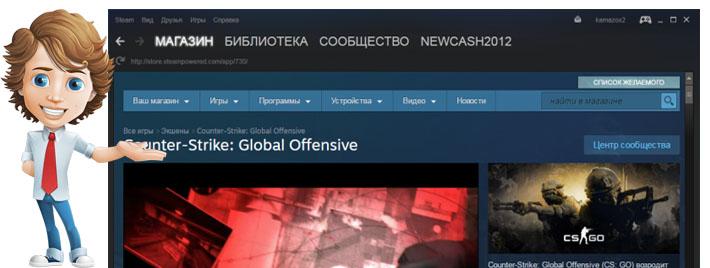 Steam скачать бесплатно программу на русском языке | стим клиент.