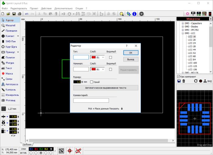 Almsabi soft: sprint layout 6. 0 iso free download.