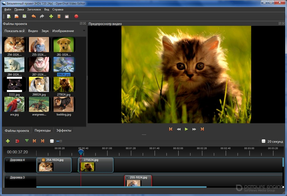 Программы для монтажа фото на русском